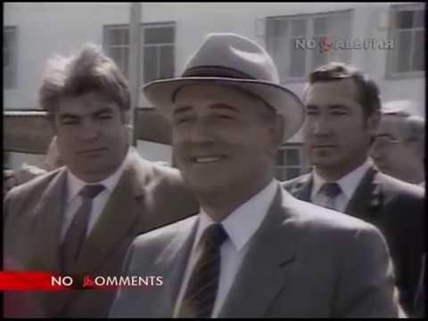 Горбачёв и народ - no comments