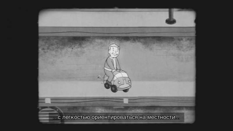 Способности в Fallout 4 S P E C I A L 1