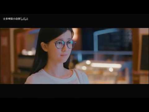 【许魏洲 乔欣 Xu Weizhou Qiao Xin FMV】Crazy in love for the first time 第一次为爱疯狂(悲情向)