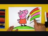 Свинка Пеппа учит ЦВЕТА в радуге