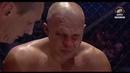 Не сдался и выстоял Один из тяжелых боев Федора Емельяненко