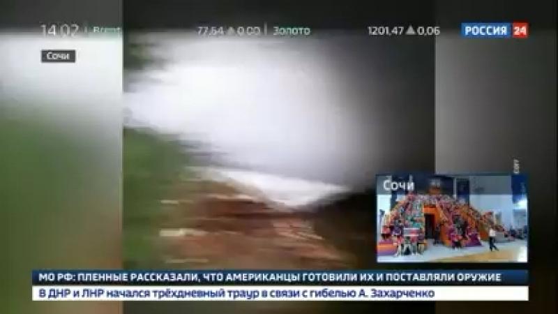 Самолёт Ютэйр загорелся и упал в реку
