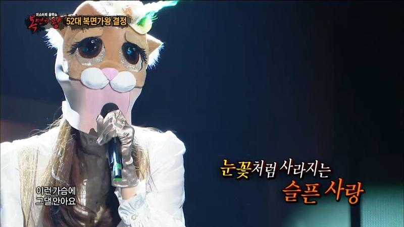 Haeri(Davichi) - Snow Flower, 해리(다비치) – 눈의 꽃 @King of masked singer