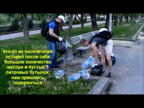 Акция по уборке мусора активистами Штаба Алексея Шапочкина в Центральном районе г. Волгограда