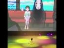 Унесенные призраками Тихиро и Безликий Екатерина Совесть