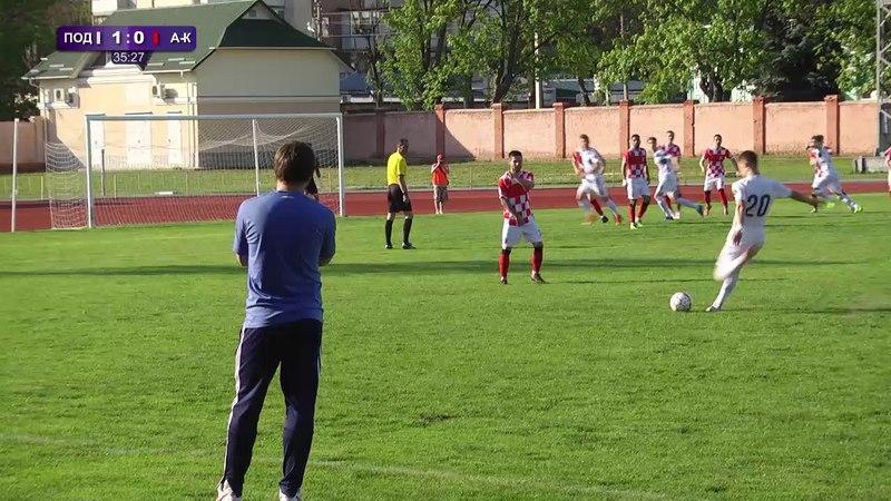 Highlights матчу Поділля - Арсенал-Київщина 2:0