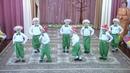 Осенние танцы Танец грибов Средняя группа
