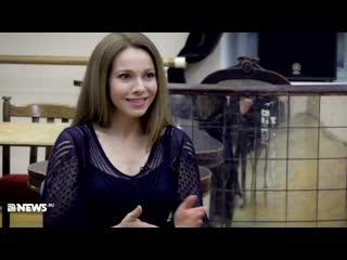 Екатерина Гусева: