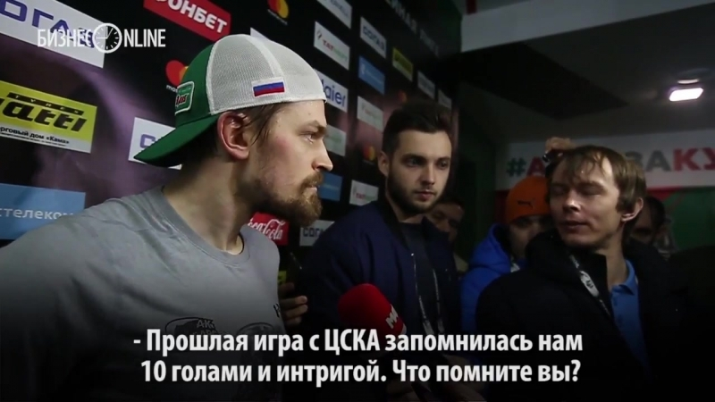 Антон Ландер Никогда не играл против Юханссона