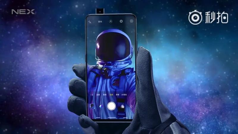 Vivo NEX Official Intro - Meet the Future (HD)