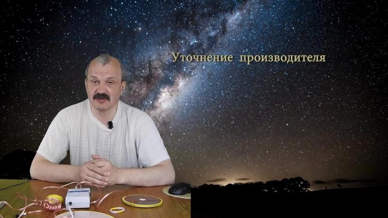 Катушки Мишина от Уральских производителей. Увлечения, разработки и открытия соратников.
