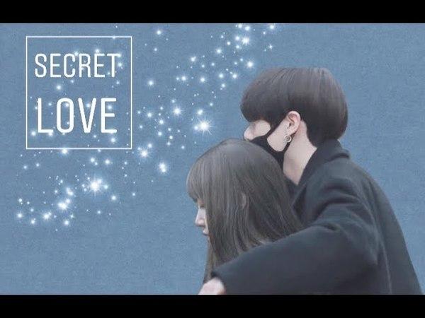 ❤️Lizkook❤️ Lisa (blackpink) Jungkook (bts) • secret love • [fmv]