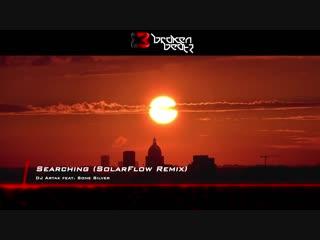 DJ Artak feat. Sone Silver - Searching