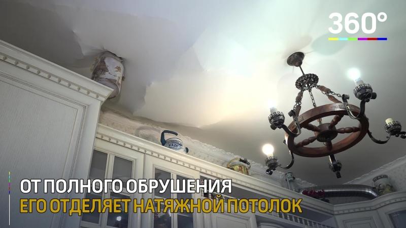 В Подольске бездействие коммунальщиков чуть не довело до беды