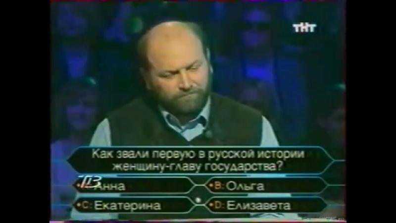 О, счастливчик! (11.05.2000)