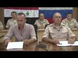 Заседание ЦПРРБ и сирийского центра по вопросам возвращения беженцев в места проживания (9.08.2018)