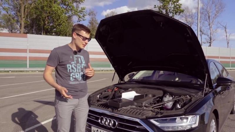 Самый крутой Audi A8, но все еще хуже S-класса Как так Тест-драйв и обзор Audi A8 Long 2018