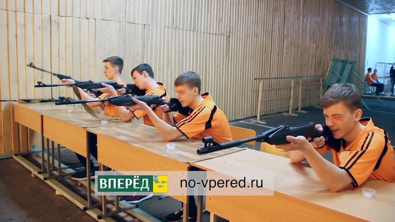В центре патриотического воспитания молодежи прошел военно-спортивный праздник «А, ну-ка, парни», посвященный Дню защитника Отечества.