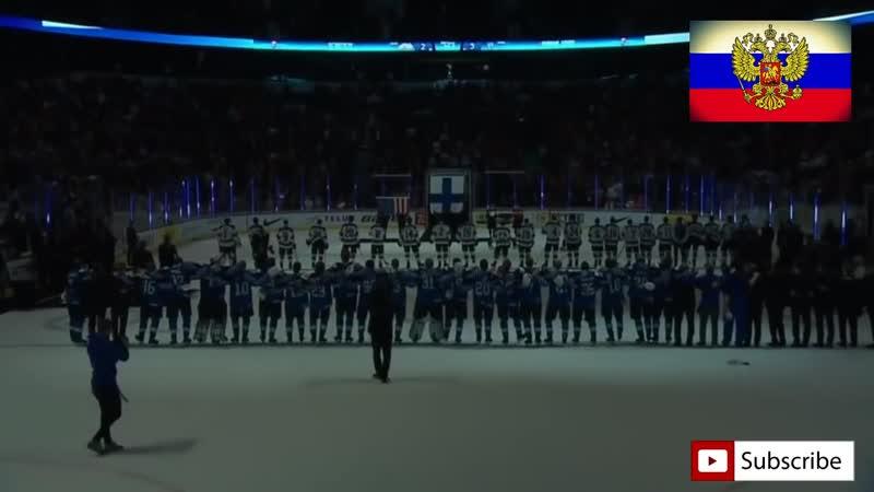 Награждение за 1 место! Финляндия - США! Хоккей. Чемпионат мира до 20 лет