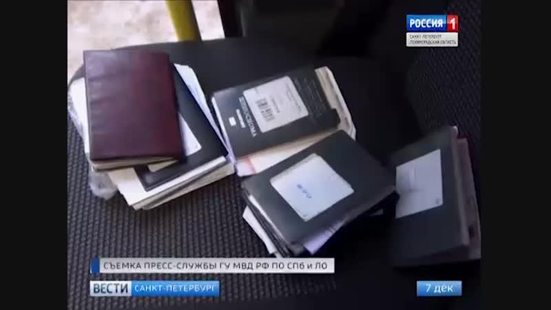 ТК Россия 1 При поддержке ОМОН проведен рейд по выявлению нарушений в миграционной сфере в Кингисеппском районе