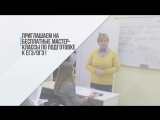 Бесплатные мастер- классы в Новопеределкино