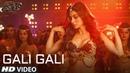 KGF: Gali Gali Video Song   Neha Kakkar   Mouni Roy   Tanishk Bagchi   Rashmi Virag   T-SERIES