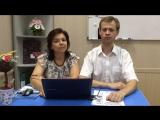 Видео приглашение на семинар