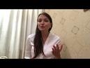 Мария Брюс Приглашение на мастер-класс ВПУСТИ ИЗОБИЛИЕ В СВОЮ ЖИЗНЬ