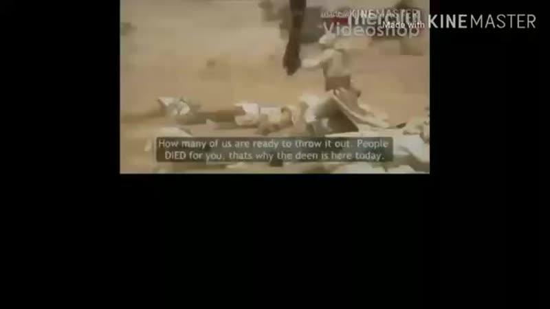 @ислам Сподвижники они умирали за нас.mp4