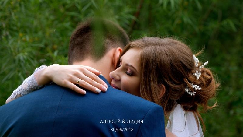 Алексей и Лидия | instaWed | 30062018