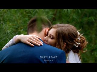 Алексей и Лидия | instaWed | 30/06/2018