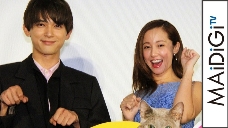 沢尻エリカ、可愛すぎて共演の猫を引き取る 吉沢亮と猫ポーズも 26144