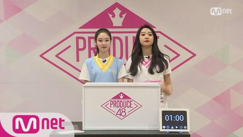 PRODUCE48 48스페셜 히든박스 미션ㅣ김도아 에프이엔티 vs 최소은 뮤직웍스 180615 EP 0