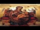 Особая вычитка о болящем Молитва Божией Матери пред иконой Всецарица Молитва ко Господу о болящем