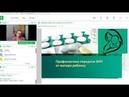 «Будущее профилактики и лечения ВИЧ-инфекции у женщин и детей»