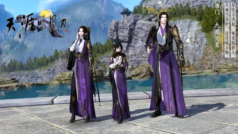 Moonlight Blade Online 天涯明月刀.ol - New T8 Costumes All Class Chracters Video ShowCase