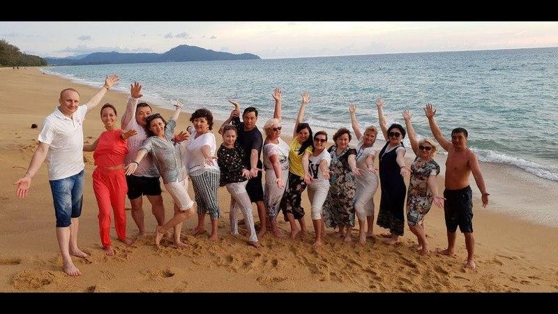 А вы хотите путешествовать и зарабатывать в поездках? Интервью у лидеров Академии Успех Вместе!