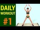 Daily Workout Routine Day 1 Fat Burner Butt Legs Exercises