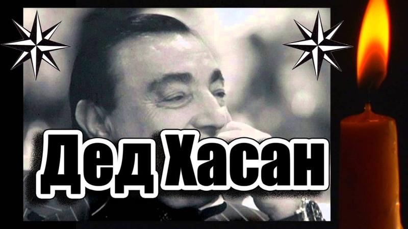 Легенды криминального мира вор в законе Дед Хасан Аслан Усоян