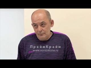 Давид Шарабидзе (Дато Тбилисский), 05.09.18. Краснодар, Задержан.