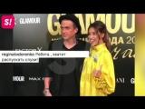 Регина Тодоренко и Влад Топалов на премии журнала Glamour «Женщина года 2018».