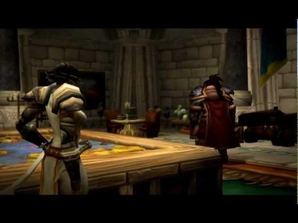 World of Warcraft: Mists of Pandaria -Исчезновение принца Штормграда