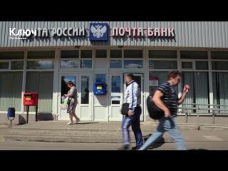 Людмила Васильева о Единой биометрической системе