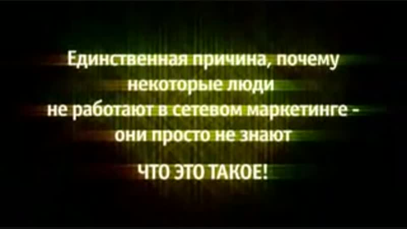 Фильм Стратегия победителя