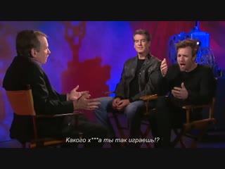 Пирс и Эван о фильме «Призрак» | Русские субтитры (WT)
