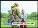 В Кузбассе в честь 100 летия генерала армии И Яковлева спецназ провел учения