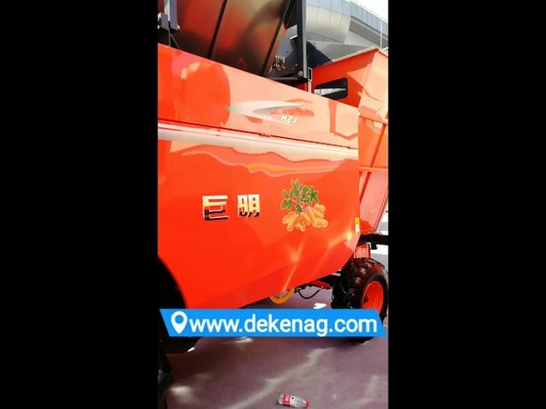 China DEKEN GIMIG peanut harvester