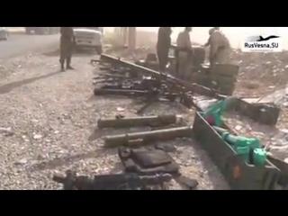 ARMEMENT SAISI PAR L'ARMÉE RUSSE SUR DES TERRORISTES EN SYRIE, FOURNI PAR LES USA ET SES AFFIDÉS DE L'OTAN