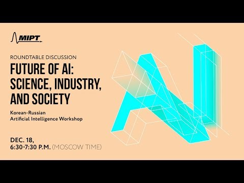 Roundtable discussion. Future of AI: science, industry and society.