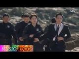 MV Teen Top (